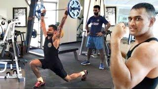 Video Virat Kohli & MS Dhoni GYM Workout Videos LEAKED MP3, 3GP, MP4, WEBM, AVI, FLV September 2018