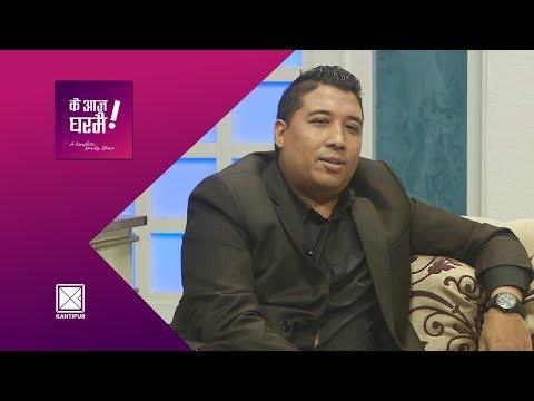 (Sovan Bir Malakar | Ke Aaja Ghar Mai  - 19 March 2018 - Duration: 52 minutes.)