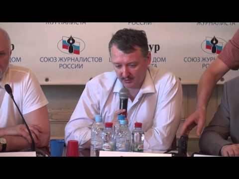 Научно-экспертная сессия «Новороссия, как экзамен российского политического режима.» [Часть 1]