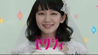 「ゼクシィ」CMソングAKB48Ver.
