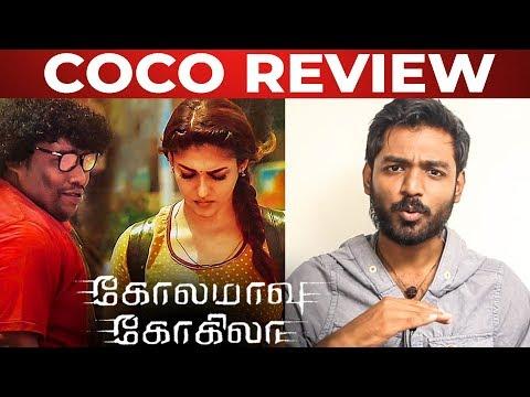Kolamaavu Kokila Review by Maathevan | Nayanthara | Anirudh | Coco | GM 07