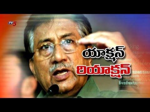 Pakistan Needs To Instigate Fighters In Kashmir, Says Musharraf : TV5 News
