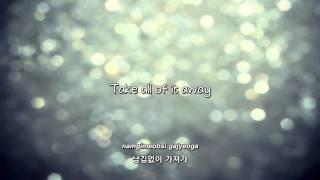 Video G.Na- 꺼져 줄게 잘 살아 (I'll Back Off so You can Live Better) lyrics [Eng. | Rom. | Han.] MP3, 3GP, MP4, WEBM, AVI, FLV Juli 2018