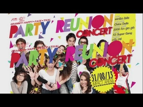 """GRAMMY HAPPY FACE TIVAL"" ตอน ""PARTY REUNION CONCERT"""