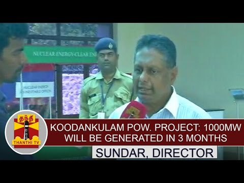 Koodankulam-Power-Project--1000-MW-will-be-Generated-in-3-Months--Sundar-Director