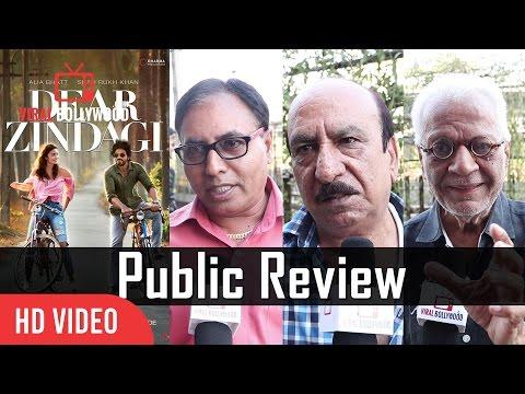 Dear Zindagi Full Movie Review | Shah Rukh Khan, Alia Bhatt | Movie Review