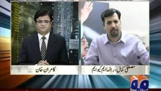 Video Mustafa Kamal Bhai Reply to Zulfiqar Mirza on GeoTV Part - 1 download in MP3, 3GP, MP4, WEBM, AVI, FLV January 2017