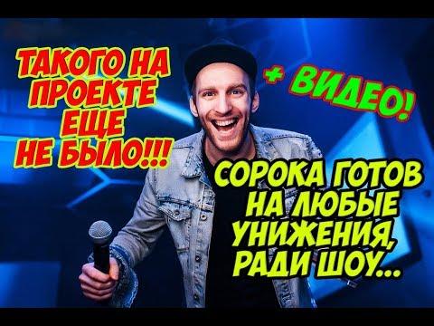 Дом 2 Новости 26 Мая 2018 (26.05.2018) Раньше Эфира видео