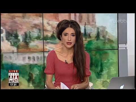 Η Άννα Ελεφάντη και η Ευρώπη Κοσμίδη στην «Άλλη Διάσταση»  05/07/2019 | ΕΡΤ