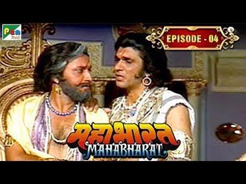 पितामह भीष्म 'इच्छा मृत्यु' वरदान |MahabharatStories | B. R. Chopra | EP – 04
