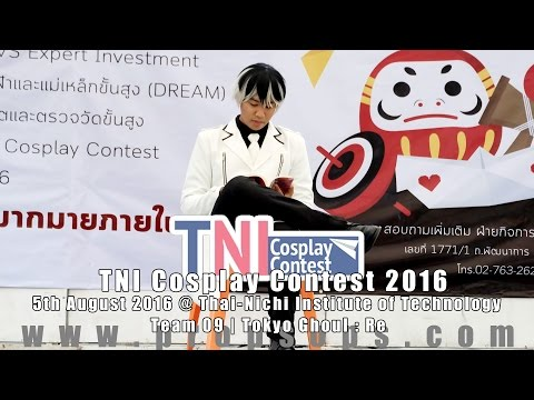 TNI Cosplay Contest 2016 | Team 9 – Tokyo Ghoul:Re