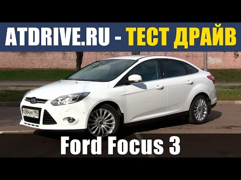Ford focus 3 sedan black фотография