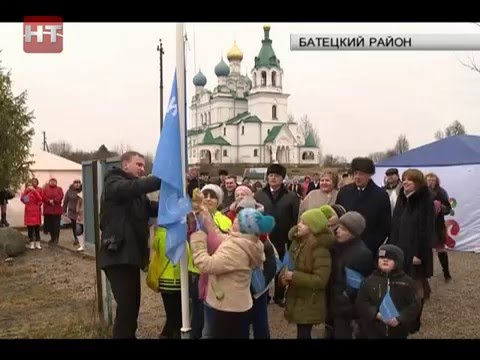 Жители деревни Городня Батецкого района получили доступ к высокоскоростному интернету