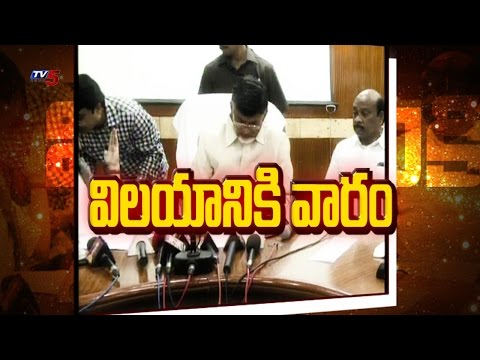 Visakhapatnam Recovering From Hudhud Effect | Hudhud : TV5 News