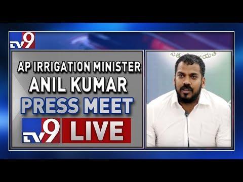 AP Irrigation Minister Anil Kumar Yadav Press Meet || LIVE