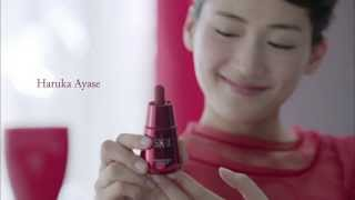 SKII Stempower Essence