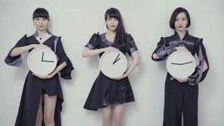 Perfume/パフューム - Sweet Refrain
