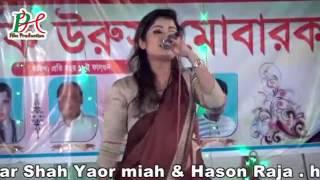 Download Lagu RUMI SORKAR DHAKA NEW । ও মনিন ভাই তুমার নাই বেলা । নতুন প্রোগ্রাম হবিবপুর ।জগন্নাথপুর । Mp3