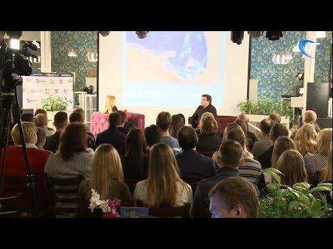 Маркетолог Андрей Пуртов провел в Великом Новгороде лекцию, посвященную развитию бизнеса
