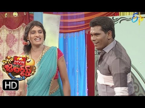 Chammak Chandra Performance | Extra Jabardasth | 10th November 2017