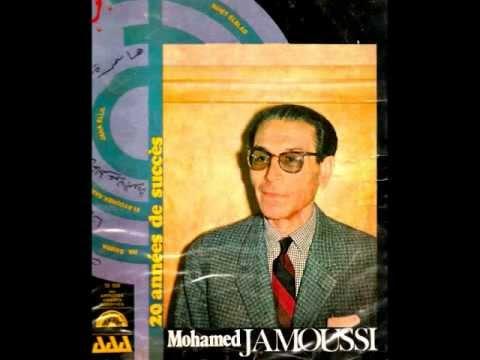 """Mohamed Jamoussi - """"Riheit Elblad"""""""