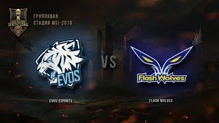 EVS vs FW – MSI 2018  Групповая стадия  День 1, Игра 2. / LCL / LCL / LCL