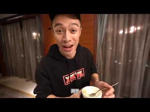 Pakho Vlog 9 - 《狼人殺新手賽》