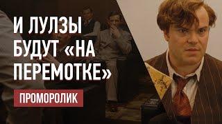 Когда стримов, обзоров и летсплеев избыток, а экспертов и познавательных передач не хватает - на помощь приходит StopGame.ru!