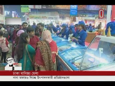 Ice-cream stalls draw crowd at DITF despite cold spell (19-01-20) Courtesy: Independent TV