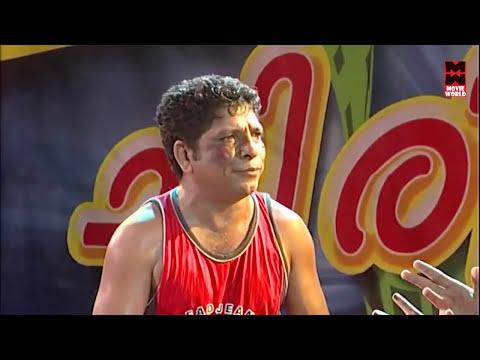 ചിരിച്ച് ചിരിച്ച് വയ്യാണ്ടായി ..! # Malayalam Comedy Show # Malayalam Comedy Skit Stage Show