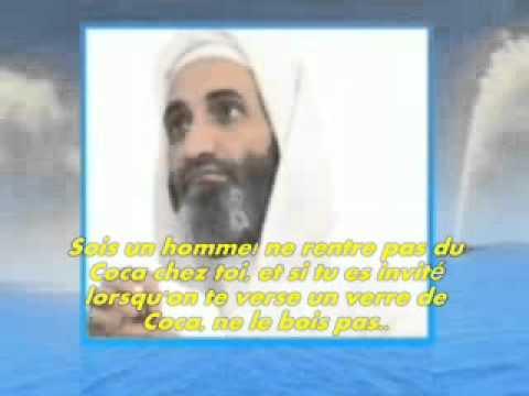 Ansari - ben baz soudaiss shuraim budair mecque savant ouléma salafi soufi tariq ramadan hani hassan iquioussen medine medine pelerinage hajj 2008 ibn taymiyya ibn qa...