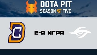 DC vs Secret #2 (bo3) | Dota Pit 5, 21.01.17