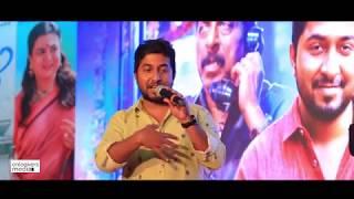 Video Aravindante Adhithikal Audio Launch  | Srinivasan | Vineeth | Nikhila | Shaan Rahman MP3, 3GP, MP4, WEBM, AVI, FLV April 2018