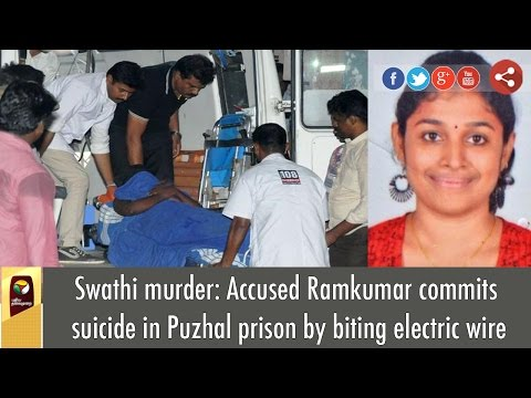 Swathi-murder-Case-Accused-Ramkumar-commits-suicide-in-Puzhal-prison-by-biting-electric-wire