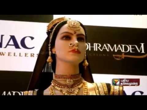 Original gold jewels for Rudhramadevi movie