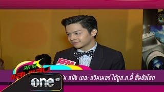 Station Sansap 5 May 2014 - Thai Talk Show