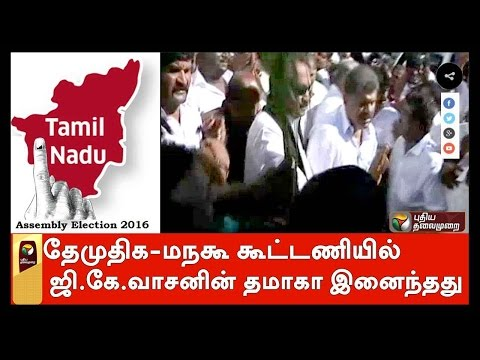 Live-Report-Tamil-Manila-Congress-joins-Peoples-Welfare-Front