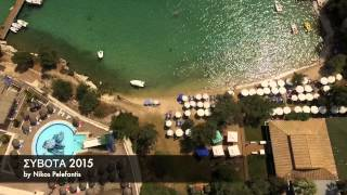 Syvota Greece  City pictures : ΣΥΒΟΤΑ - SYVOTA GREECE AERIAL VIDEO