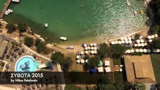 Syvota Greece  city images : ΣΥΒΟΤΑ - SYVOTA GREECE AERIAL VIDEO
