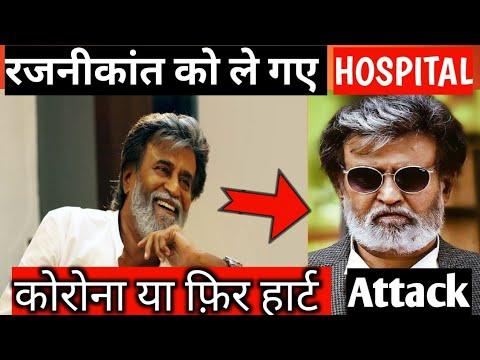 Rajnikant In Hospital Cause of his Health, Rajnikanth news, Bollywood News