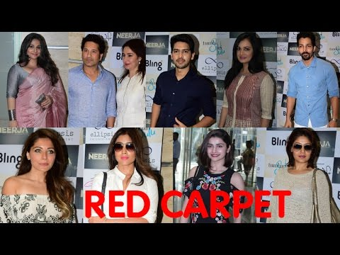 Sachin Tendulkar | Vidya Balan | Dia Mirza | Red Carpet National Award Winning Film Neerja