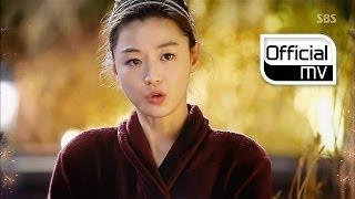 Video [MV] Hyolyn(효린) _ Good bye(안녕) (My Love From the Star(별에서 온 그대) OST Part 4) MP3, 3GP, MP4, WEBM, AVI, FLV Juni 2018