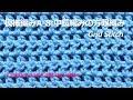 8:中長編みの方眼編み【かぎ針編み初心者さん】編み図・字幕解説 Grid Stitch/Crochet and Knitting Japan
