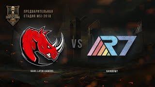 KLG vs R7 – MSI 2018, Предварительная стадия. День 3, Игра 2. / LCL