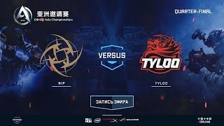 NIP vs TyLoo - CS:GO Asia Championship - map3 - de_cache [yXo, Anishared]