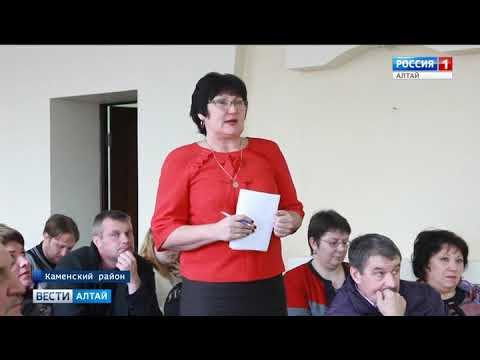 Алтайские фермеры попросили президента урегулировать ситуацию с падением цен на зерно - DomaVideo.Ru