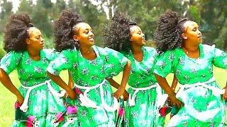 Dawit Wordofa - Yaz Lekek - New Ethiopian Music 2016 (Official Video)