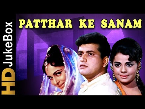 Patthar Ke Sanam (1967) | Full Video Songs Jukebox | Manoj Kumar, Waheeda Rehman, Mumtaz
