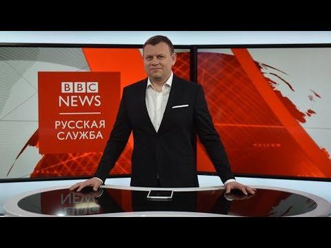 ТВ-новости: полный выпуск от 10 сентября - DomaVideo.Ru