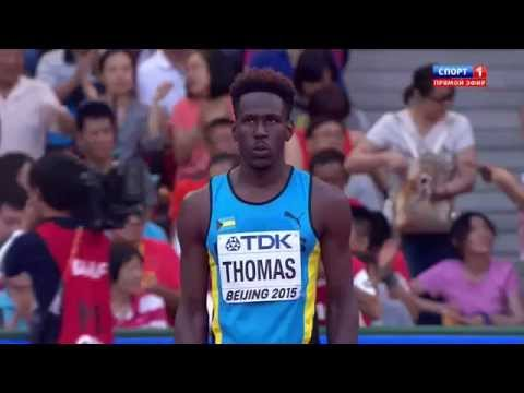 2.29 Donald Thomas HIGH JUMP WORLD CHAMIONSHIP Beijing 2015 qualification man